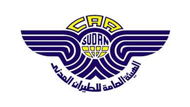 Photo of سلطة الطيران المدني تصدر نشرة بإستئناف رحلات الركاب مع كل من تركيا و الأمارات و مصر