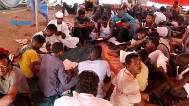 Photo of السودان .. (18) مطلب لمعتصمي نيرتتي .. تعرف عليها