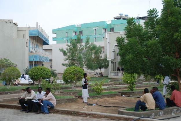 جامعة البحر الاحمر