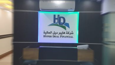 Photo of هايبر ديل السودانية تنال عضوية إتحاد البورصات العربية