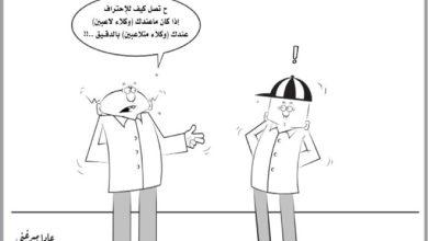 Photo of (وكلاء متلاعبين) بالدقيق..!!