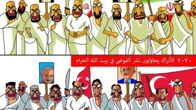 "Photo of محاولات فاشلة لتعكير صفو ضيوف الرحمن"""