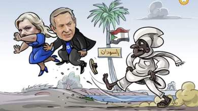 Photo of لا للتطبيع مع إسرائيل