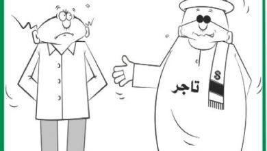 Photo of جانا سكري من ارتفاع أسعار (السكر)..!!