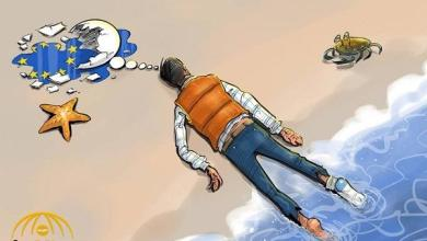 Photo of الهجرة من أجل الغرق!!