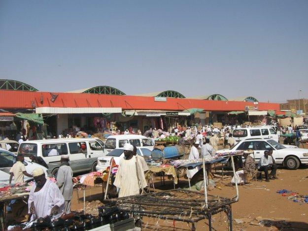 سوق الدندر 1