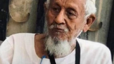 Photo of وفاة الشيخ إبراهيم أبو حسنين