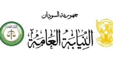 Photo of النيابة تلقي القبض على متهمين في قضية شهداء 28 رمضان