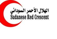 Photo of الملتقى الأول لتطوير أداء الهلال الأحمر السوداني