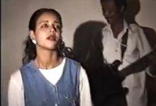 Photo of بالصور والفيديو.. شاهد أول حفلات الفنانة ندى القلعة قبل 23 سنة وقبل الشهرة..تغني روائع الحقيبة تشعل الحفل وتحفز الحضور على الرقص