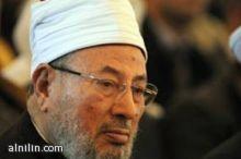 """الشيخ القرضاوي يبيح قتل الخارجين عن """"مرسي"""""""