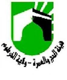 مدير هيئة الحج ولاية الخرطوم.. والشركاء السعوديون يبوحون بالأسرار