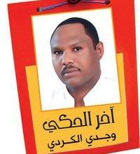 Photo of العجين.. قبل (الدين)!