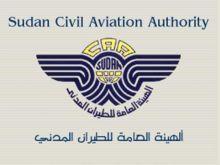 الطيران المدني.. اللجوء للمجتمع الدولي لرفع العقوبات الأمريكية