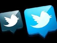 """كتائب القسام تهاجم """"تويتر"""" عقب حجب حسابها"""