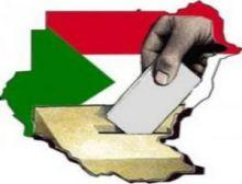 تعديل (22) مادة في قانون الانتخابات والمفوضية تحل نفسها في نوفمبر
