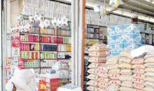ارتفاع طفيف في أسعار السلع الاستهلاكية وتوقعات بالمزيد منه