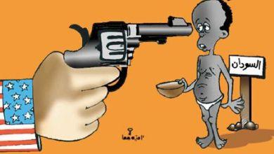 Photo of الإرهاب صناعة غربية