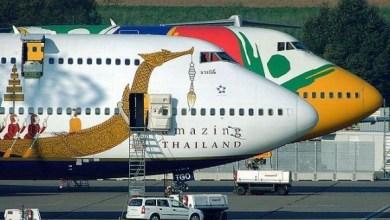 Photo of طائرة من تايلند