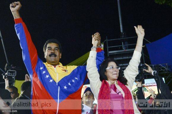 فوز مادورو برئاسة فنزويلا خلفا للراحل تشافيز - أبريل 2013م