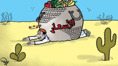 Photo of ارتفاع الأسعار