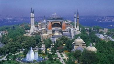 Photo of كاتدرائية ومتحف آيا صوفيا – تركيا