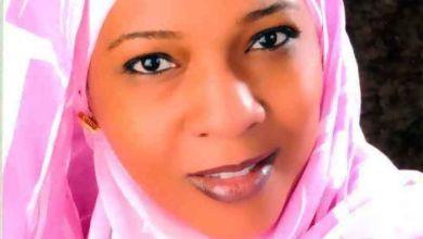 Photo of النسيبة الحسيبة !