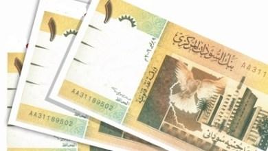 Photo of سوداني يحول إلى حساب بنكي مبلغ «مليار و 700 ألف» جنيه بالخطأ ويطلق مناشدة باحثاً عن صاحبه