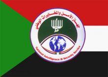 جهاز الامن والمخابرات السوداني: صحيفة (الصيحة) لجأت أكثر من مرة لإستخدام الغمز والهمز والطعن