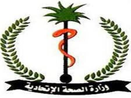 مدير هيئة الإمدادات الطبية يؤكد سعي الهيئة إلى توفير حاجة كل مواطن من الدواء