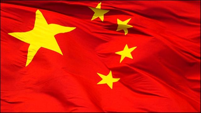 علم الصين