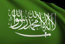 Photo of السعودية تمدد صلاحية مدة «تأشيرات الزيارة» آليًّا للوافدين