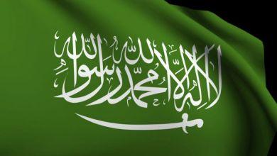 Photo of ابن سلمان يكشف لأول مرة تأثير الاتفاق السعودي الروسي على الاقتصاد العالمي