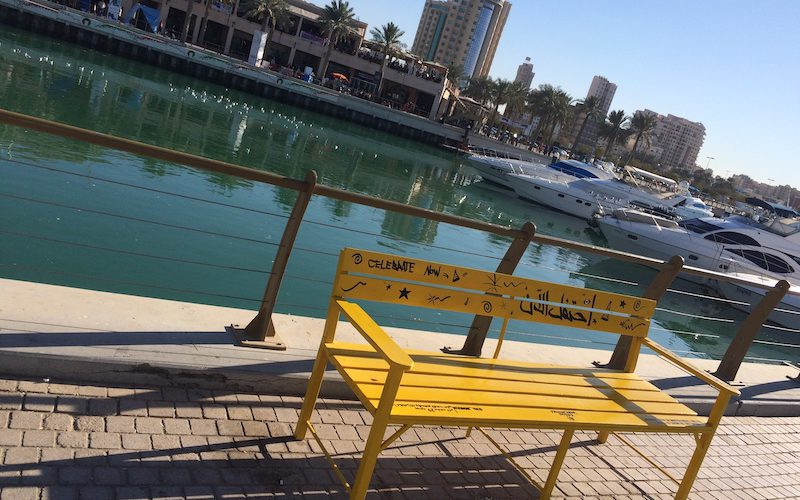 Yellow Benches @carolola1010