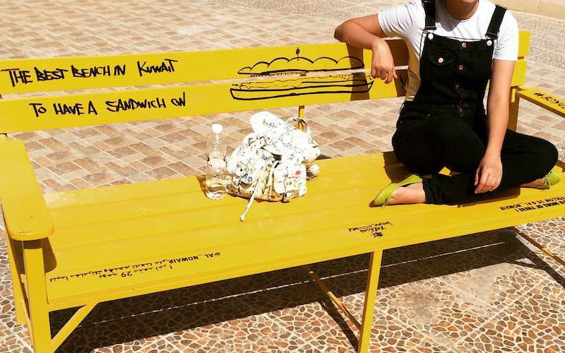 Yellow Benches @thatgirlfrombulacan+3