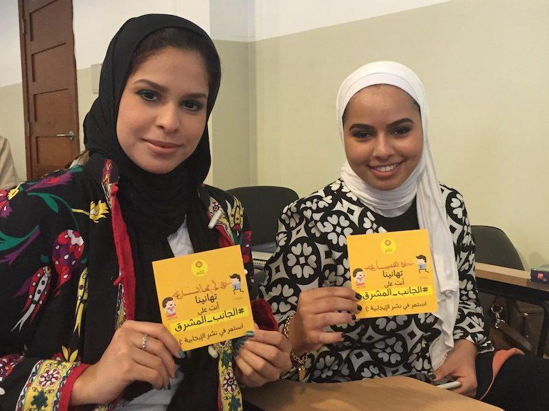 ontheyellowside-Kuwait University - College of Social Studies00004