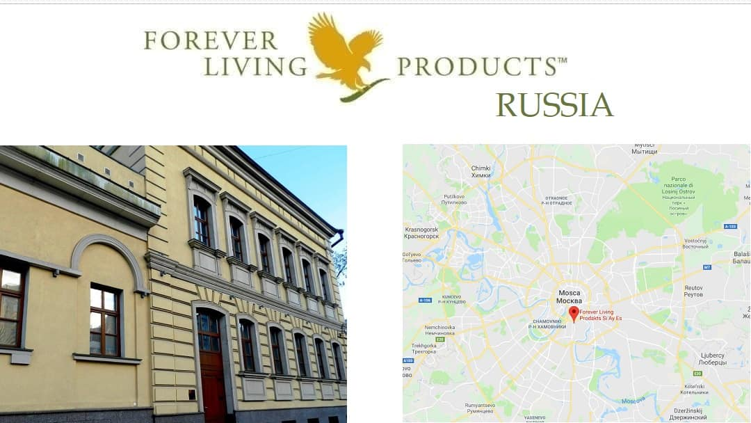 Forever Living Products – RUSSIA – registration as a distributor online