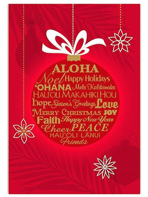 Island Heritage Island Ornament Supreme Christmas Card 12