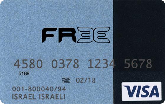 כרטיס אשראי ללא עמלה