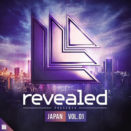 Revealed Japan Vol. 1