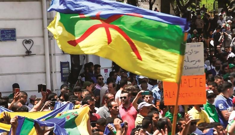amazigh-flag.jpg