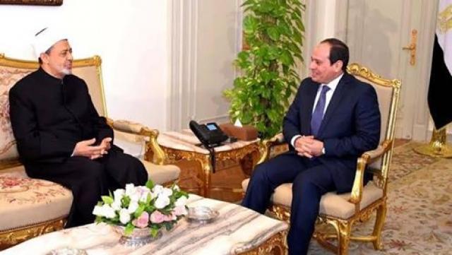 الرئيس عبد الفتاح السيسي وشيخ الأزهر الشريف