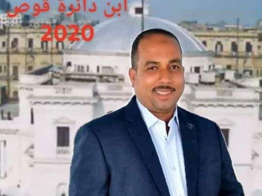 أشرف أبو الفضل