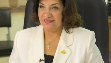 إيفلين متى- عضو مجلس النواب