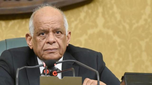 رئيس مجلس النواب