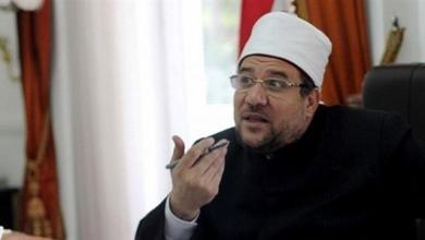 وزير الأوقاف محمد مختار جمعة،