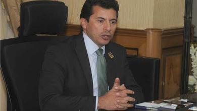 أشرف صبحي- وزير الشباب والرياضة
