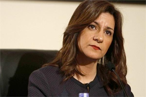نبيلة مكرم- وزير الدولة للهجرة