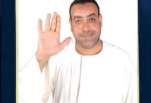 علاء الدين حلمي-مرشح لعضوية مجلس الشيوخ