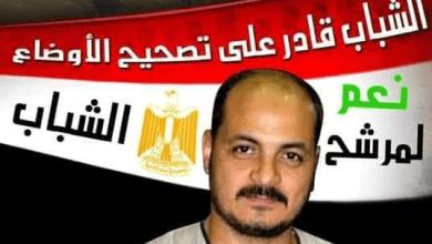 سالم عبدالرافع- مرشح لعضوية مجلس النواب